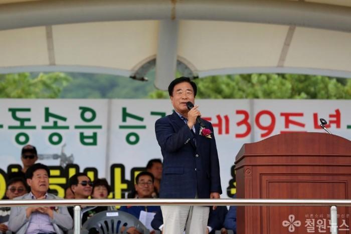 보도자료(동송읍민의날)3_군수님 축사.JPG