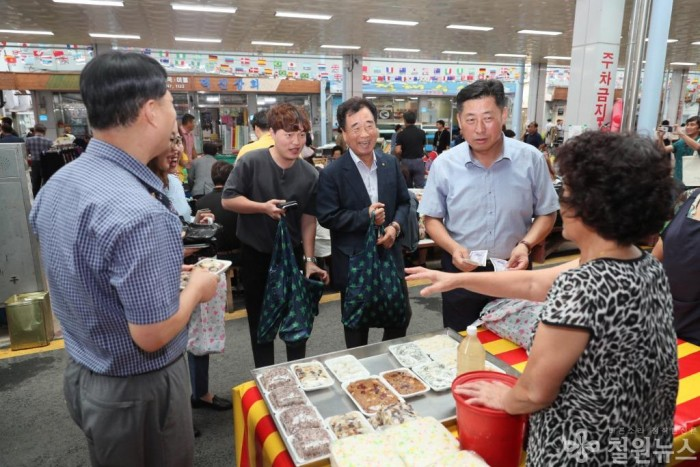 보도사진(추석맞이 전통시장 장보기 행사)2.JPG