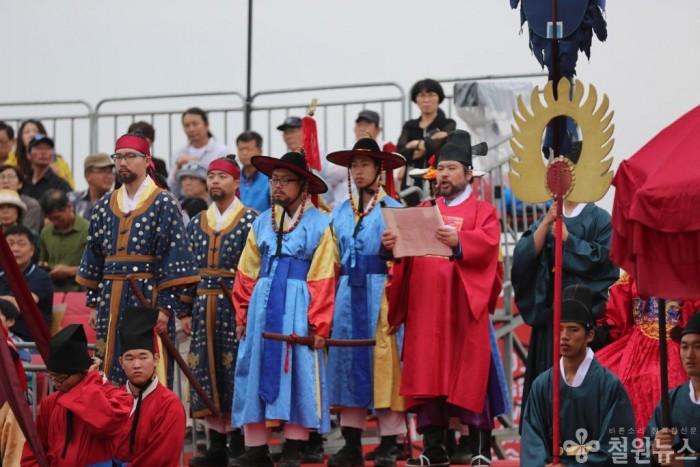 보도자료(평화꽃송이축제 개막)3.JPG