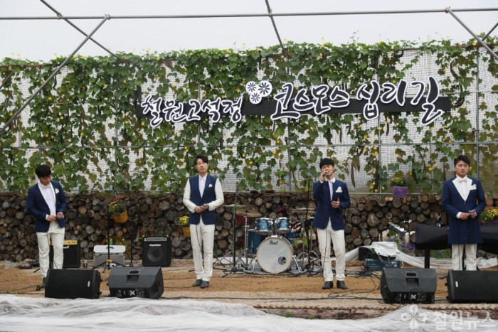 보도자료(평화꽃송이축제 개막)6.JPG