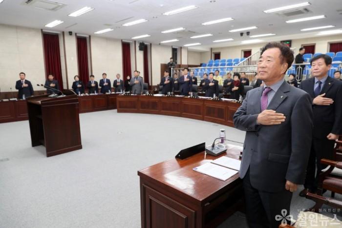 철원군의회 정례회2.JPG