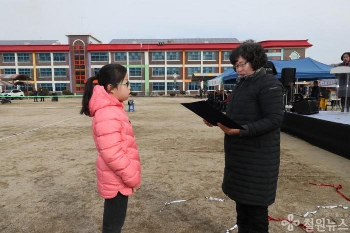 보도자료(새마을부녀회 장학금 전달).JPG
