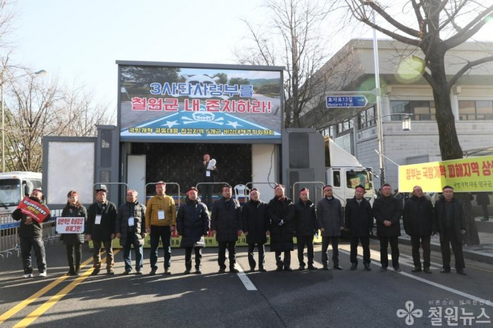 접경지역 5개군 상경집회1.JPG