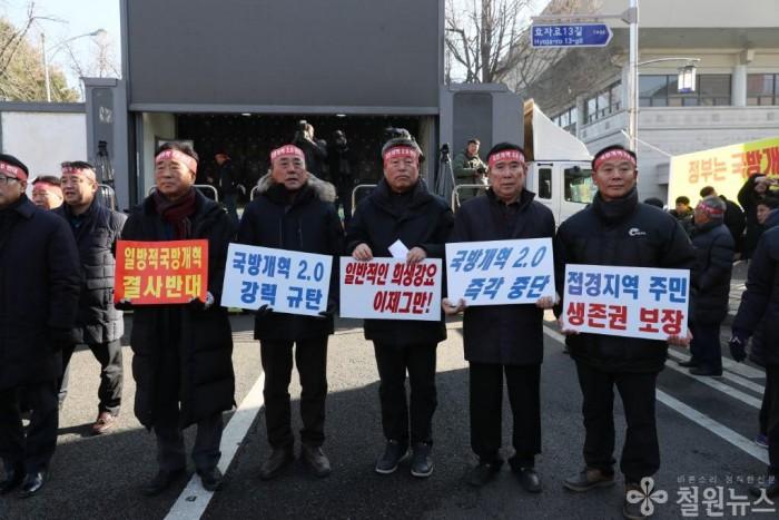 접경지역 5개군 상경집회2.JPG