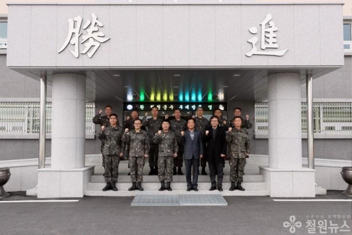 보도자료(5군단 장병위문 방문)1.JPG