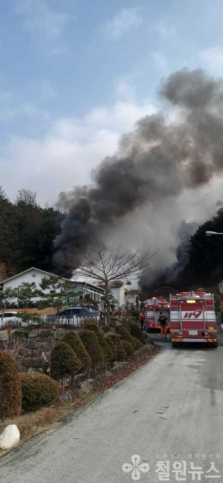 와수리 화재1.jpg