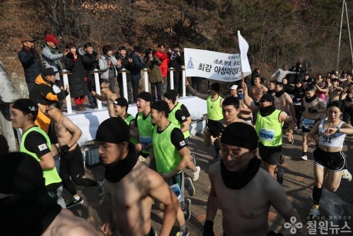 보도자료(철원한탄강얼음트레킹)_똥바람알통구보대회2.JPG