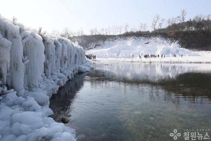 보도자료(철원한탄강얼음트레킹)5.JPG