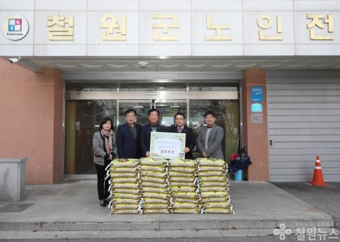 보도자료(철원군 사회복지시설 및 저소득층 위문 실시)1.JPG