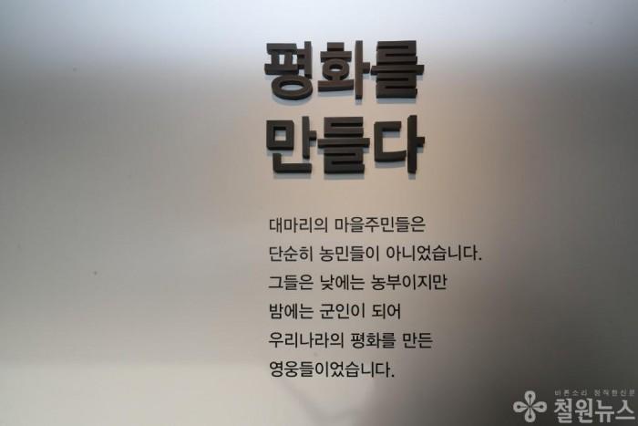 보도자료(대마리역사문화관 개관)5.JPG