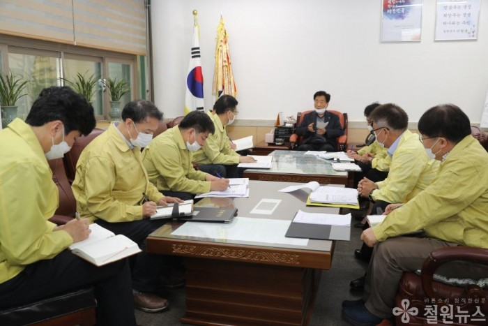 보도자료(지역경기활성화추진)_회의2.JPG