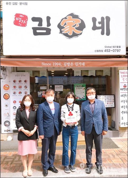 신김밥.jpg