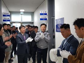 철원경찰서, 총선대비 선거사범 24시간 단속위한 '선거사범 수사상황실'현판식