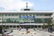 추석맞이 철원군-서귀포시 지역농특산물 교류