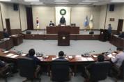 철원군의회,  제255회 임시회 개회