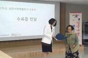 철원군 보건소, 심장사랑 재활 프로그램 수료식 개최