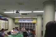 철원군의회, 의정활동 전문성 제고를 위한 연찬회 개최