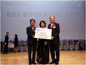 ㈜그래미 남종현 회장, 불우이웃 돕기 성금 1억원 쾌척