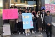 청소년참여위원회, 청소년증 홍보 가두 켐페인