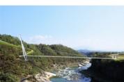 한탄강 에코밸리 현수교 명칭 '철원 한탄강 은하수교' 낙점