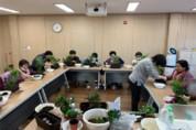 철원군치매안심센터, 치매어르신을 위한 '쉼터' 운영 재개