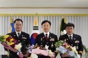 철원경찰서, 승진임용식 개최
