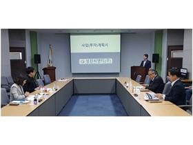철원플라즈마연구원 방위산업 소재부품 전문기업 철원 유치