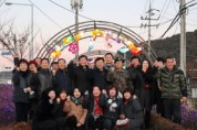 Happy Life 김화읍, 2019년 다슬기 소망등 점등식 개최