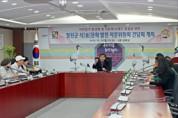 철원을 담은 식(食)문화발전 자문위원회 간담회 개최