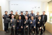 국제두루미재단(ICF) 조오지 아치볼드박사 일행 철원 방문