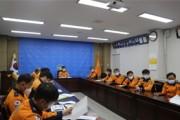 철원소방서, 코로나19 총력 대응 '비상대응체제 운영'