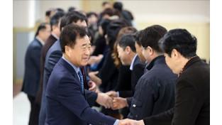 철원군, 2020년 시무식 개최