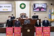 철원군의회의원 일동 괴물선거구 획정안, 재획정 촉구 성명서 발표