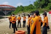 철원소방서, 수난사고 및 풍수해 대비 구조훈련 실시
