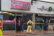 철원, 신철원 노래방에서  화재발생