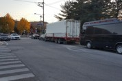 철원, 대형 버스,화물차 등 도로변 주차 단속 절실