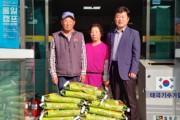 근북면 유곡리 이원익씨, 어려운 이웃돕기 쌀 기부