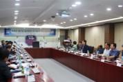 철원군, 쌀산업 발전방안 수립 연구용역 착수보고회 개최