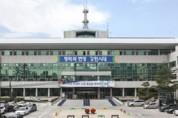 잠곡 수채화길 관광자원 개발사업