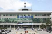 철원, DMZ두루미평화타운 민통선 이남지역 탐조관광 초대