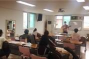 철원군건강가정·다문화가족지원센터. '오색소리어울림' 기타교실 초급반 개강