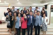 민주평화통일자문회의 철원군협의회,  '2020년 2분기 정기회의 및 통일의견수렴' 개최