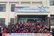 철원군자원봉사센터 '응답하라 1365' 사랑의 김치나눔봉사활동 진행