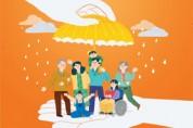 철원군보건소, 삶의 위기상황을 극복하기 위한 '도움기관정보' 홍보