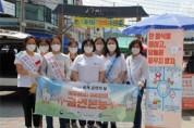 철원군보건소, '5월31일 세계금연의날' 금연실천 건강한 생활 유지하세요