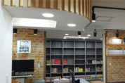 철원군, 공립 양지마을 작은도서관 개관
