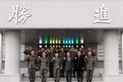 철원군 5군단 장병 위문 방문
