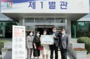 철원 챔버앙상블 이현지 단장 어려운이웃돕기 성금 기탁