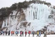 얼어붙은 한탄강을 걷다, 철원 한탄강 얼음트레킹