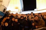 철원군 청소년상담복지센터 <아빠와 함께하는 천문대캠프> 실시